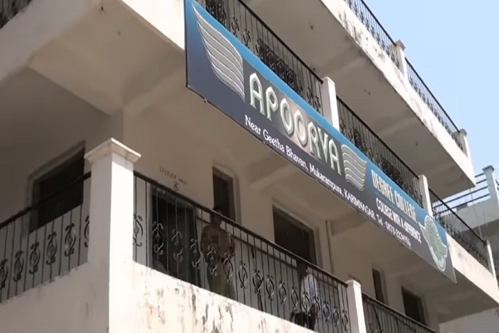 https://cache.careers360.mobi/media/colleges/social-media/media-gallery/14977/2020/3/20/Campus View of Apoorva Degree College Karimnagar_Campus-View.jpg