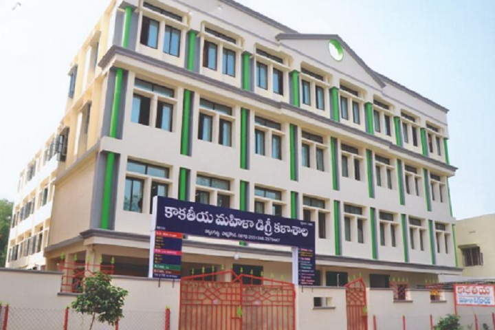 https://cache.careers360.mobi/media/colleges/social-media/media-gallery/14981/2020/2/20/Campus View of Kakatiya Mahila Degree College Hanamkonda_Campus-View.jpg