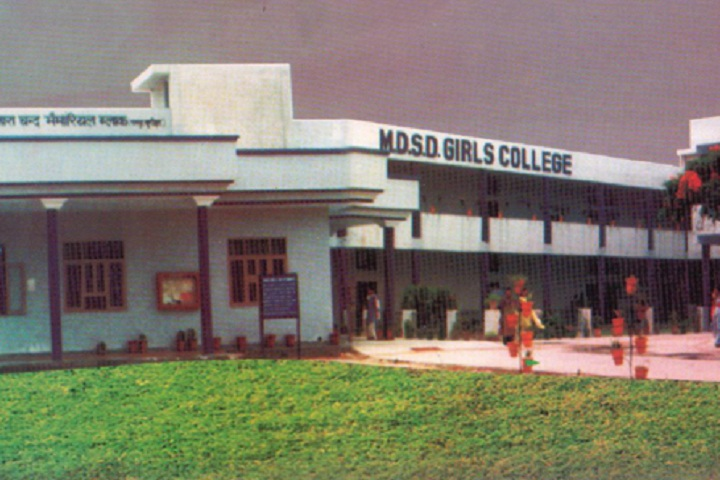 https://cache.careers360.mobi/media/colleges/social-media/media-gallery/15089/2019/4/4/Campus View of MDSD Girls College Ambala_Campus-View.jpg