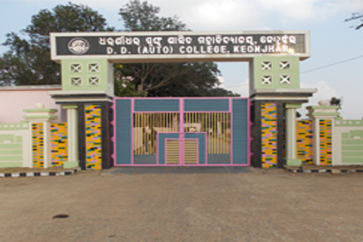 https://cache.careers360.mobi/media/colleges/social-media/media-gallery/15096/2019/3/2/Campus View of Dharanidhar Autonomous College Keonjhar_Campus-View.png