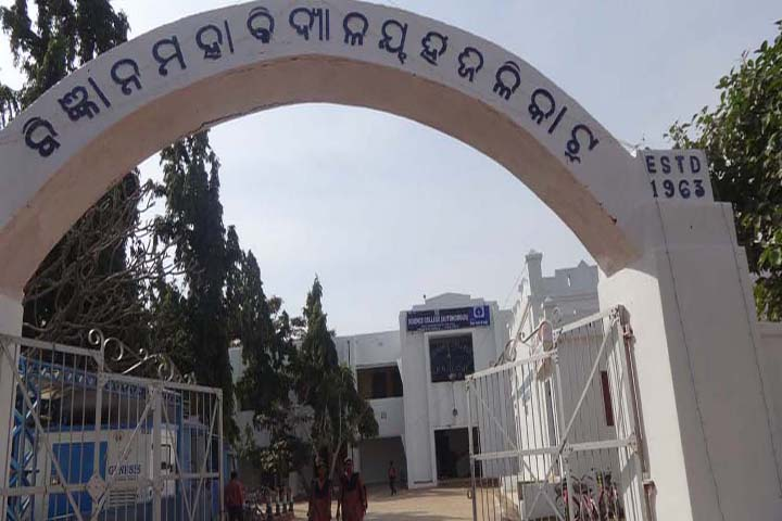 https://cache.careers360.mobi/media/colleges/social-media/media-gallery/15099/2018/12/8/Campus view of Science College Hinjilicut_Campus-view.jpg