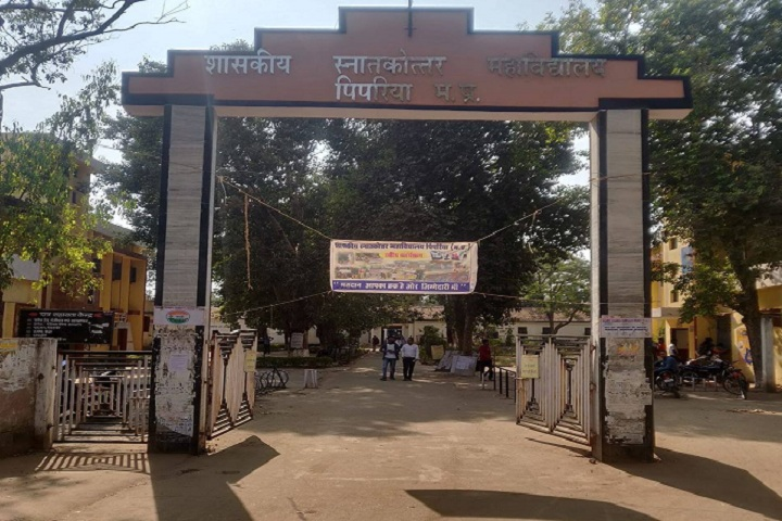 https://cache.careers360.mobi/media/colleges/social-media/media-gallery/15108/2019/7/22/Campus entrance view of Government PG College Pipariya_Campus-view.jpg