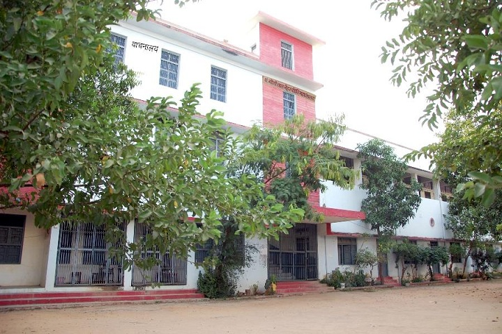 https://cache.careers360.mobi/media/colleges/social-media/media-gallery/15119/2018/12/9/Campus view of Pt Motilal Nehru Vidhi Mahavidyalaya Chhatarpur_Campus-view.jpg