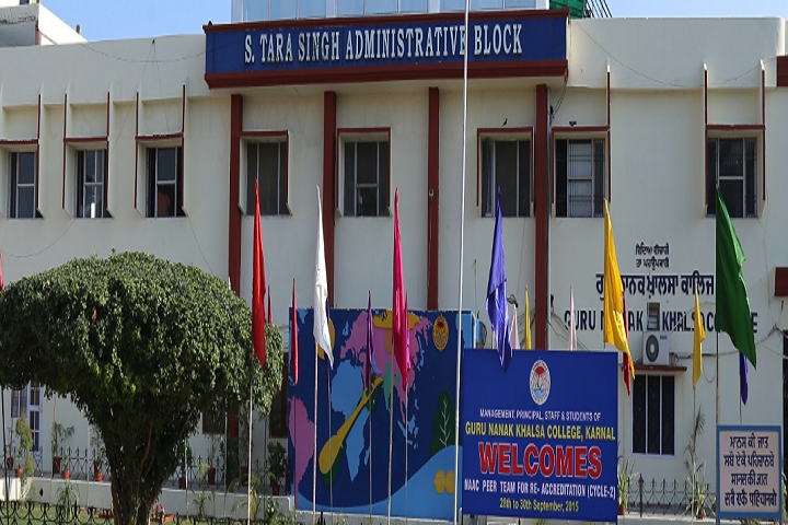 https://cache.careers360.mobi/media/colleges/social-media/media-gallery/15143/2021/3/6/Admin Block of Guru Nanak Khalsa College Karnal_Campus-View.png