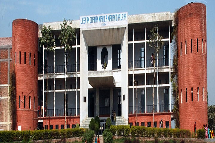https://cache.careers360.mobi/media/colleges/social-media/media-gallery/15144/2019/7/15/Campus View of Jeevan Chanan PG Mahila Mahavidyalaya Karnal_Campus-View.png