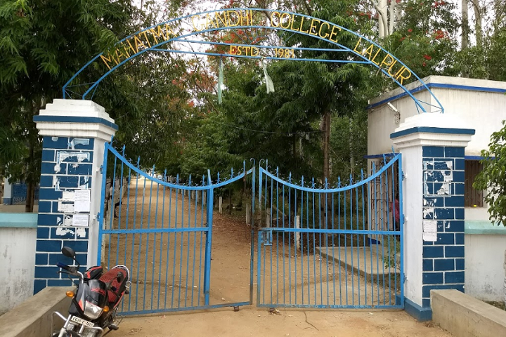 https://cache.careers360.mobi/media/colleges/social-media/media-gallery/15169/2019/3/2/Campus view of Mahatma Gandhi College Purulia_Campus-view.png