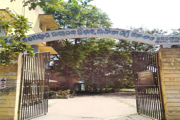 https://cache.careers360.mobi/media/colleges/social-media/media-gallery/15180/2019/3/26/Entrance view of Government Degree College Rampachodavaram_Campus-View.jpeg