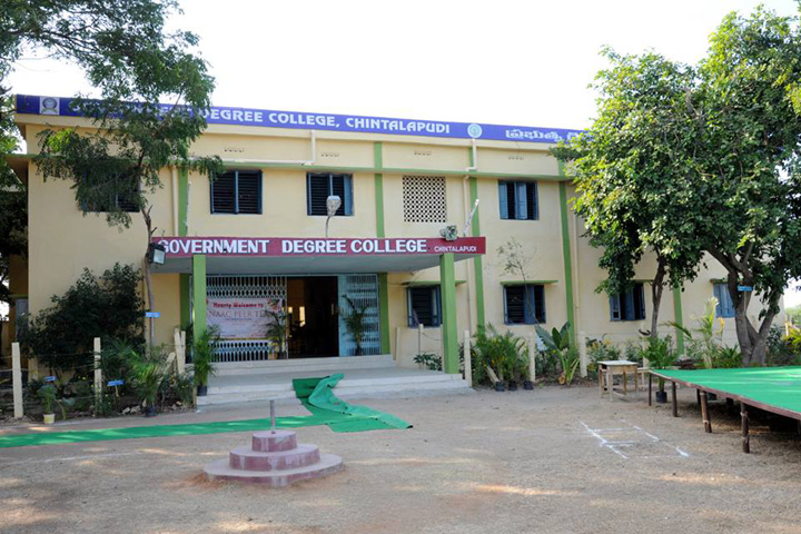https://cache.careers360.mobi/media/colleges/social-media/media-gallery/15187/2019/1/7/Campus view of Government Degree College Chintalapudi_Campus-view.jpg