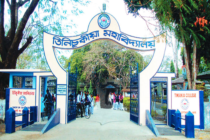 https://cache.careers360.mobi/media/colleges/social-media/media-gallery/15194/2019/5/22/Campus View of Tinsukia College Tinsukia_Campus-View.jpg