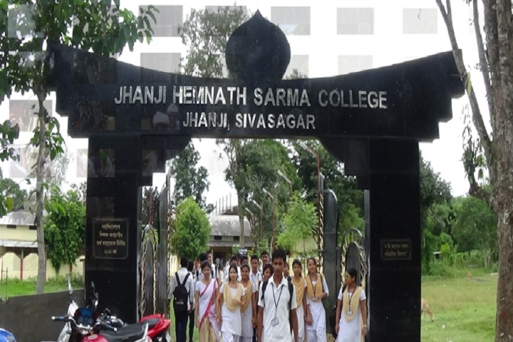 https://cache.careers360.mobi/media/colleges/social-media/media-gallery/15212/2020/2/21/Entrance view of Jhanji Hemnath Sarma College Sivasagar_Campus-view.jpg