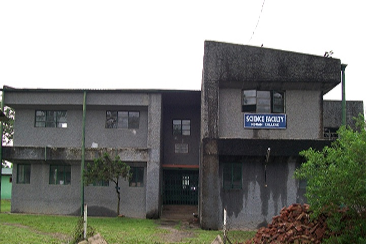 https://cache.careers360.mobi/media/colleges/social-media/media-gallery/15213/2020/3/5/Science block of Moran College Sivasagar_Others.jpg