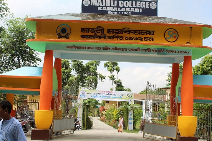 https://cache.careers360.mobi/media/colleges/social-media/media-gallery/15230/2019/2/22/Campus View of Majuli College Jorhat_Campus_View.jpg