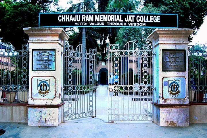 https://cache.careers360.mobi/media/colleges/social-media/media-gallery/15259/2018/9/20/Campus Entrance of Chhaju Ram Memorial Jat College Hisar_Campus view.jpg