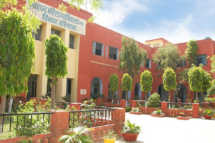 https://cache.careers360.mobi/media/colleges/social-media/media-gallery/15260/2020/3/4/Building view of Fateh Chand College for Women Hisar_Campus-view.jpg