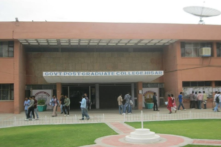 https://cache.careers360.mobi/media/colleges/social-media/media-gallery/15263/2019/4/20/Campus View of Government College Hisar_Campus-View.jpg