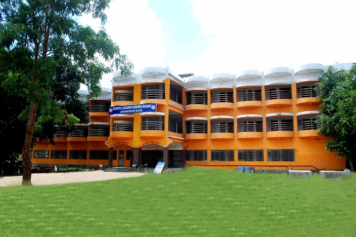 https://cache.careers360.mobi/media/colleges/social-media/media-gallery/15270/2019/4/16/Administrative Block of Belda College Paschim Medinipur_Campus-View.jpg