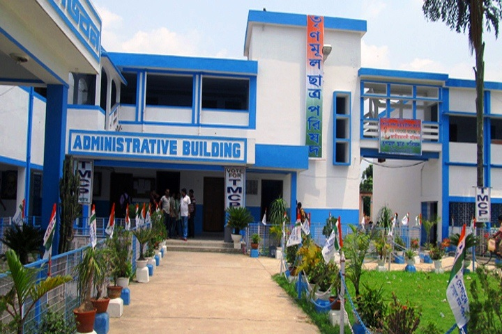 https://cache.careers360.mobi/media/colleges/social-media/media-gallery/15308/2018/8/25/Dr-BR-Ambedkar-College-Nadia-campus-view-administrative-building.jpg