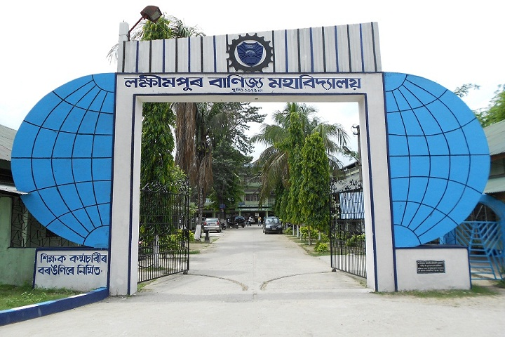 https://cache.careers360.mobi/media/colleges/social-media/media-gallery/15340/2018/9/20/Campus Front View of Lakhimpur Commerce College Lakhimpur_Campus-View.jpg
