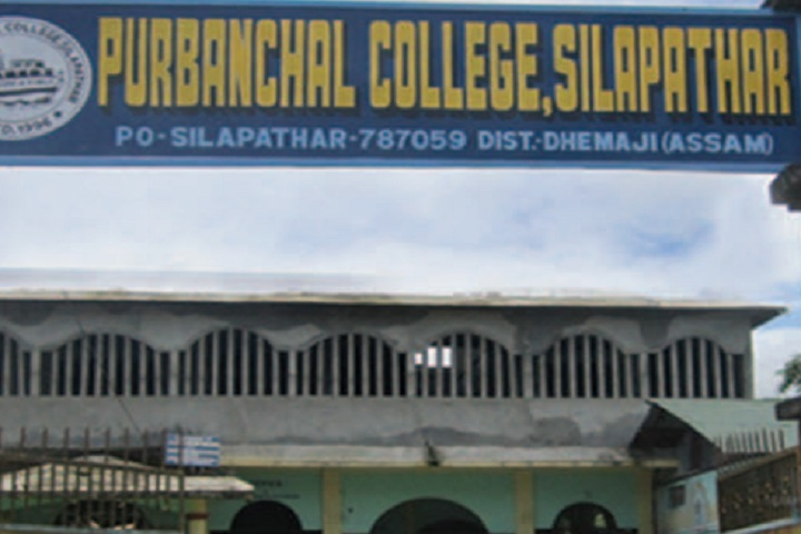 https://cache.careers360.mobi/media/colleges/social-media/media-gallery/15357/2019/3/11/College building of Purbanchal College Silapathar_campus-view.jpg