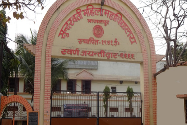 https://cache.careers360.mobi/media/colleges/social-media/media-gallery/15370/2020/5/15/College Entrance of Sunderwati Mahila College Bhagalpur_Campus-View.jpg