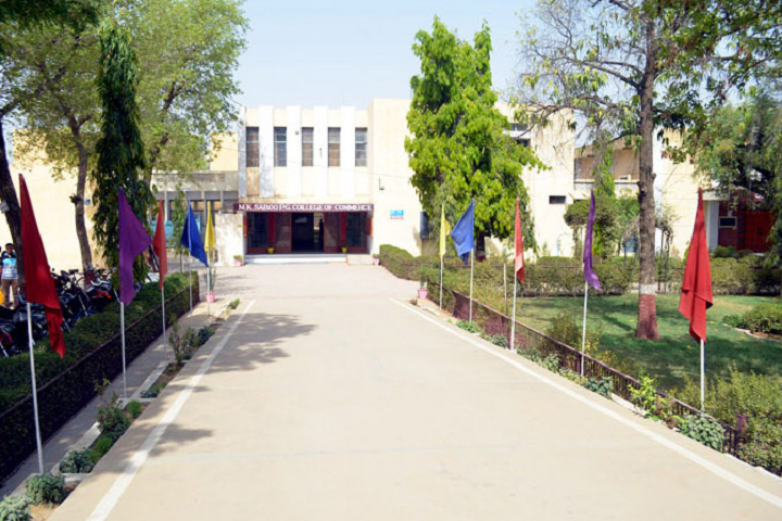 https://cache.careers360.mobi/media/colleges/social-media/media-gallery/15379/2021/2/11/Campus View Of MK Saboo PG College of Commerce Jhunjhunu_Campus-View.png