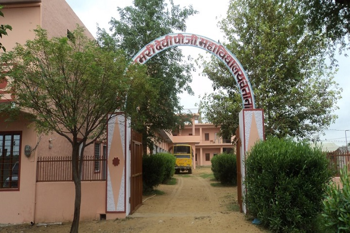 https://cache.careers360.mobi/media/colleges/social-media/media-gallery/15396/2019/2/15/Campus View of Smt Manbhari Devi PG College Jhunjhunu_Campus-View.jpg