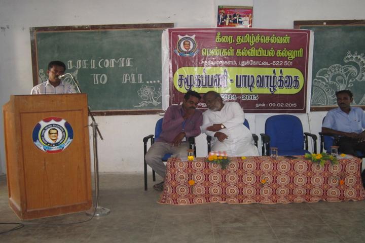 https://cache.careers360.mobi/media/colleges/social-media/media-gallery/1541/2016/7/2/Keerrai-Thamil-Selvan-College-of-Nursing-Pudukkottai-(7).JPG