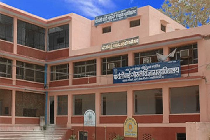 https://cache.careers360.mobi/media/colleges/social-media/media-gallery/15435/2020/6/10/Front view of Parvatibai Gokhale Vigyan Mahavidyalaya Gwalior_Campus-view.jpg