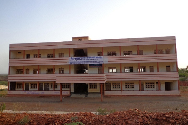 https://cache.careers360.mobi/media/colleges/social-media/media-gallery/15467/2019/5/17/Campus View of Shri Siddeshwar Government First Grade College Nargund_Campus-View.jpg
