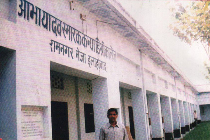https://cache.careers360.mobi/media/colleges/social-media/media-gallery/1548/2016/12/13/Abha-Yadav-Smarak-Kanya-Degree-College-Allahabad3.jpg