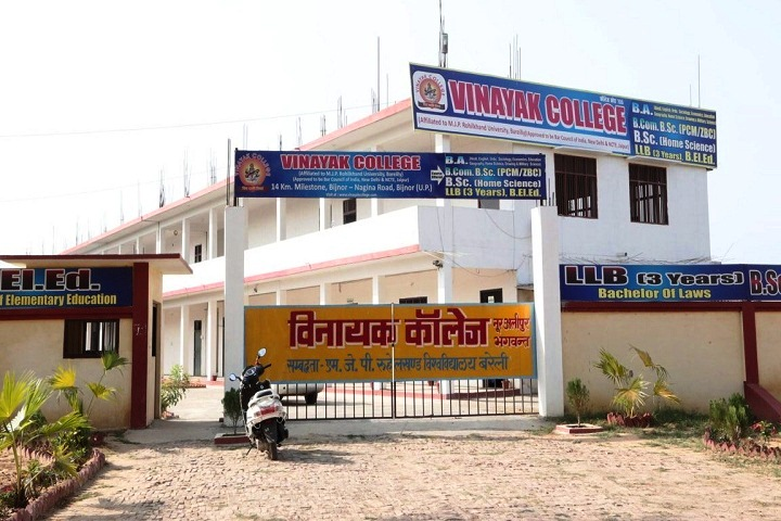 https://cache.careers360.mobi/media/colleges/social-media/media-gallery/15495/2018/12/11/Campus view of Vinayak College Bijnor_Campus-view.jpg