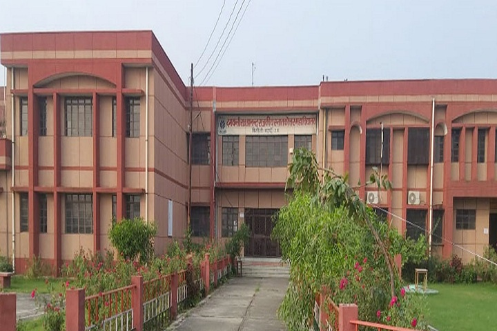 https://cache.careers360.mobi/media/colleges/social-media/media-gallery/15515/2020/11/17/Campus View of Damyanti Raj Anand Government Degree College Budaun_Campus-View.jpg