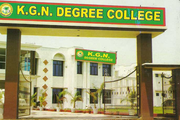 https://cache.careers360.mobi/media/colleges/social-media/media-gallery/15516/2019/2/20/Campus View of Khawaja Ghareeb Nawaz Degree College Badaun_Campus-View.PNG