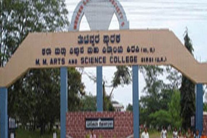 https://cache.careers360.mobi/media/colleges/social-media/media-gallery/15532/2018/12/31/Campus View  of Motensar Memorial Arts and Science College Sirsi_Campus-View.JPG