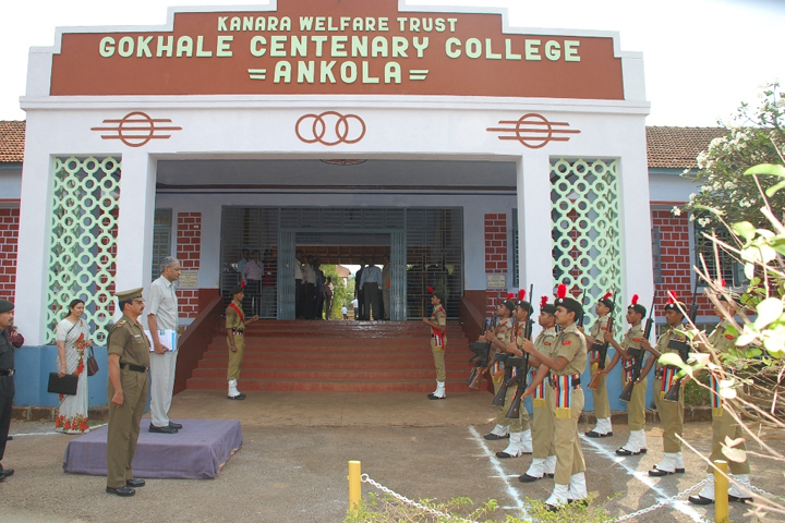 https://cache.careers360.mobi/media/colleges/social-media/media-gallery/15533/2019/2/19/Buliding of Gokhale Centenary College Ankola_Campus-View.jpg