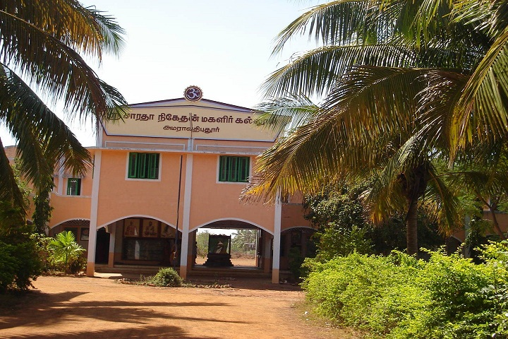 https://cache.careers360.mobi/media/colleges/social-media/media-gallery/15557/2021/2/16/Full Campus View of Sri Sarada Niketan College for Women Sivagangai_Campus-View.jpg