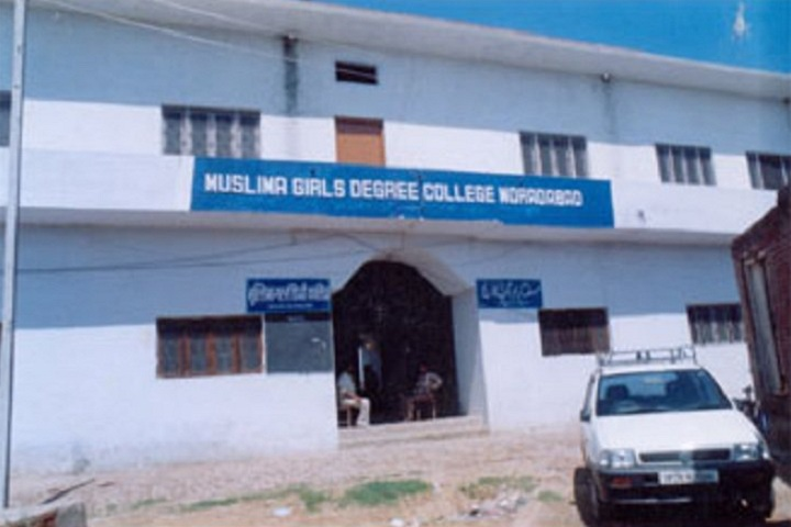 https://cache.careers360.mobi/media/colleges/social-media/media-gallery/15587/2019/3/11/Campus view of Muslima Girls Degree College Moradabad_Campus-view.jpg