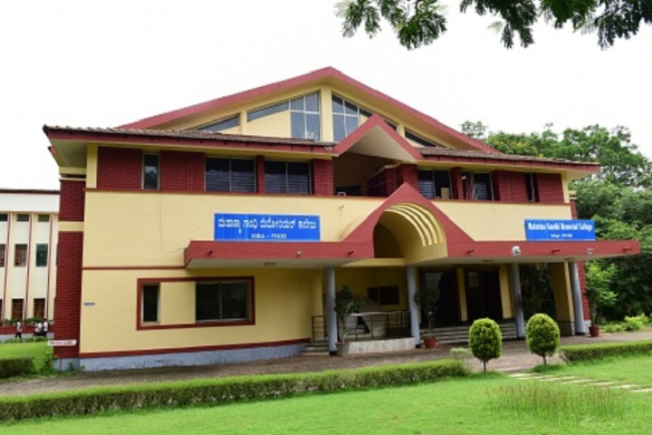 https://cache.careers360.mobi/media/colleges/social-media/media-gallery/15599/2020/5/22/College building of Mahatma Gandhi Memorial College Udupi_Campus-View.jpg