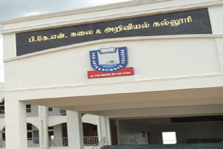 https://cache.careers360.mobi/media/colleges/social-media/media-gallery/15610/2019/1/8/Campus View of PKN College of Arts and Science Madurai_Campus-view.jpg
