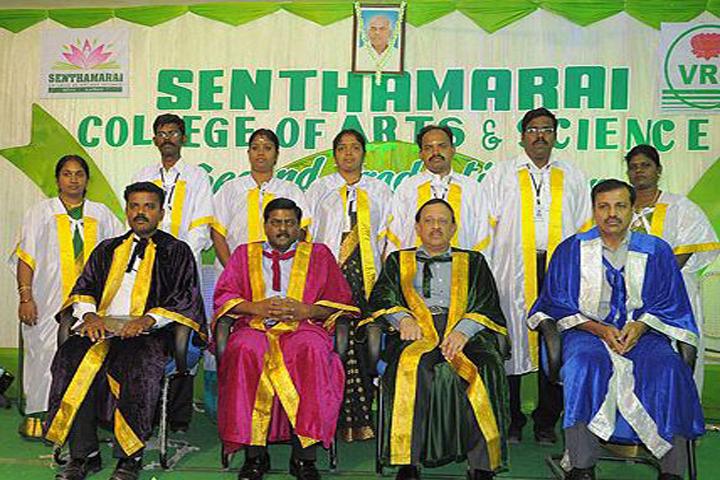 https://cache.careers360.mobi/media/colleges/social-media/media-gallery/15618/2016/9/7/Senthamarai-College-of-Arts-and-Science-Madurai.JPG