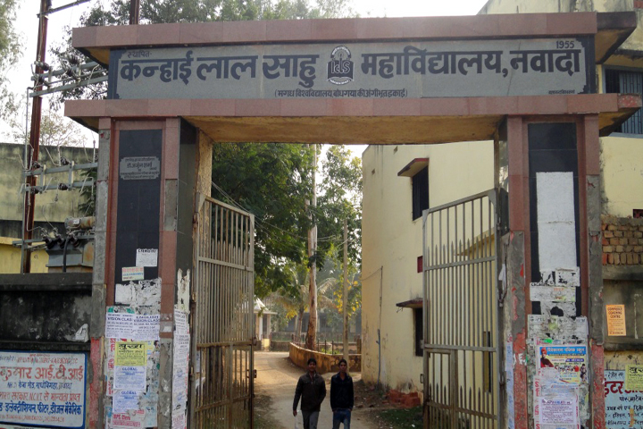 https://cache.careers360.mobi/media/colleges/social-media/media-gallery/15639/2019/1/2/Campus View Entry of  Kanhai Lal Sahu College Nawada_Campus-View.jpg