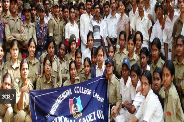 https://cache.careers360.mobi/media/colleges/social-media/media-gallery/15658/2016/8/27/Sri-Bhuvanendra-College-Karkala-(13).jpg