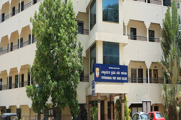 https://cache.careers360.mobi/media/colleges/social-media/media-gallery/15675/2020/5/11/College of Vidyavardhaka First Grade College Mysore_Campus-View.jpg