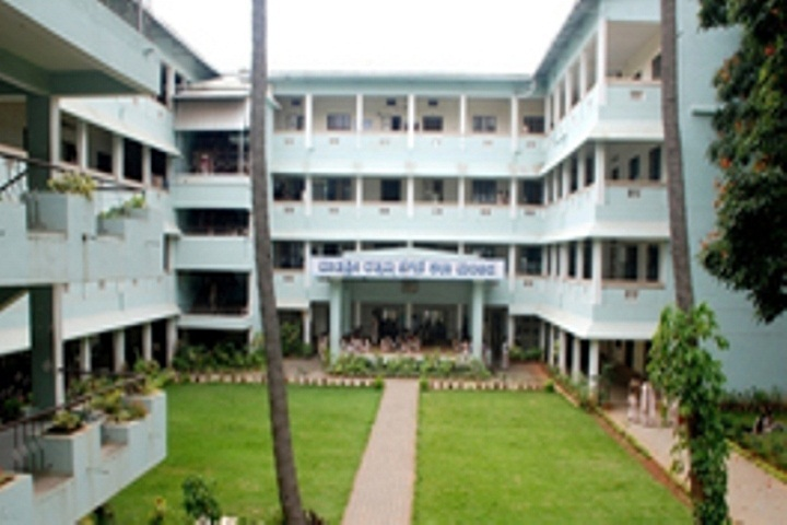 https://cache.careers360.mobi/media/colleges/social-media/media-gallery/15677/2018/12/11/Campus view of MMK and SDM Mahila Maha Vidyalaya  Mysore_Campus-View.jpg