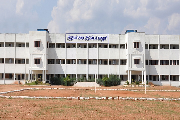 https://cache.careers360.mobi/media/colleges/social-media/media-gallery/15693/2020/2/29/Campus View of Aadhavan College of Arts and Science Alathur_Campus-View.jpg