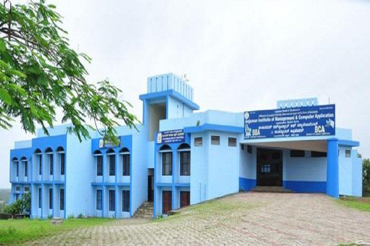 https://cache.careers360.mobi/media/colleges/social-media/media-gallery/15728/2018/12/13/campus view of Anjuman Institute of Management and Computer Application Bhatkal_Campus-View.jpg