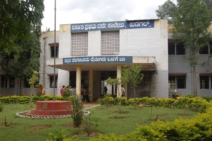 https://cache.careers360.mobi/media/colleges/social-media/media-gallery/15762/2018/12/13/Campus view of Government First Grade College Kunigal_Campus-View.jpg