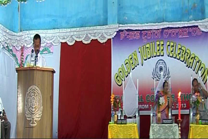 https://cache.careers360.mobi/media/colleges/social-media/media-gallery/15785/2019/1/3/Speech of Thoubal College Manipur_Others.JPG