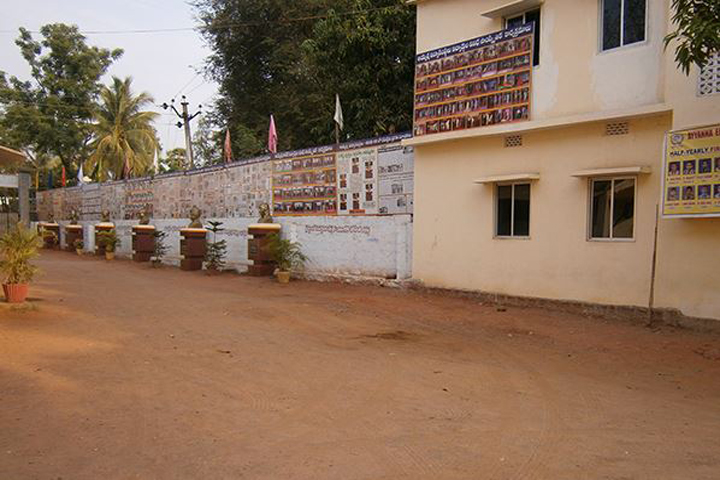 https://cache.careers360.mobi/media/colleges/social-media/media-gallery/15939/2020/1/17/Campus view of Ayyanna Educational Institutions Visakhapatnam_Campus-view.jpg