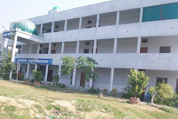 https://cache.careers360.mobi/media/colleges/social-media/media-gallery/15940/2018/10/22/Campus View of Azad Degree College Siddharthnagar_Campus-View.JPG